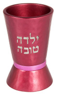 Yalda Tova Kiddush Cup