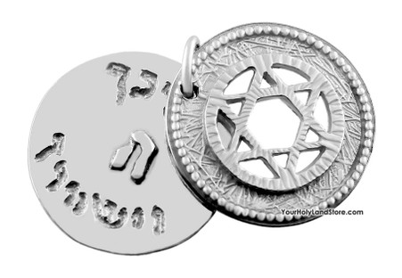 Priestly Blessing and Star of David Double Pendant