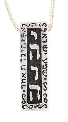 Yahweh & Shema Yisrael Necklace