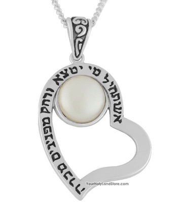 Woman of Valor Heart Necklace with Pearl