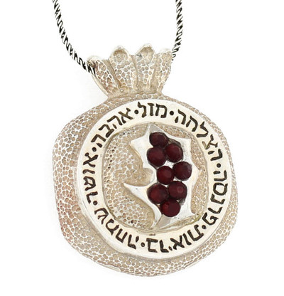 Pomegranate Necklace with 7 Blessings in Hebrew