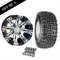 "10"" VEGAS Wheels and 18x8.5-10"" Kenda All Terrain Tires Combo - MACHINED"