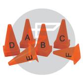 Alphabet Cones Uppercase