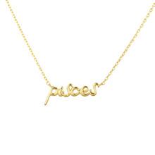 Pisces Zodiac Script Necklace