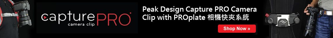 pd-capture-camera-compressor.jpg