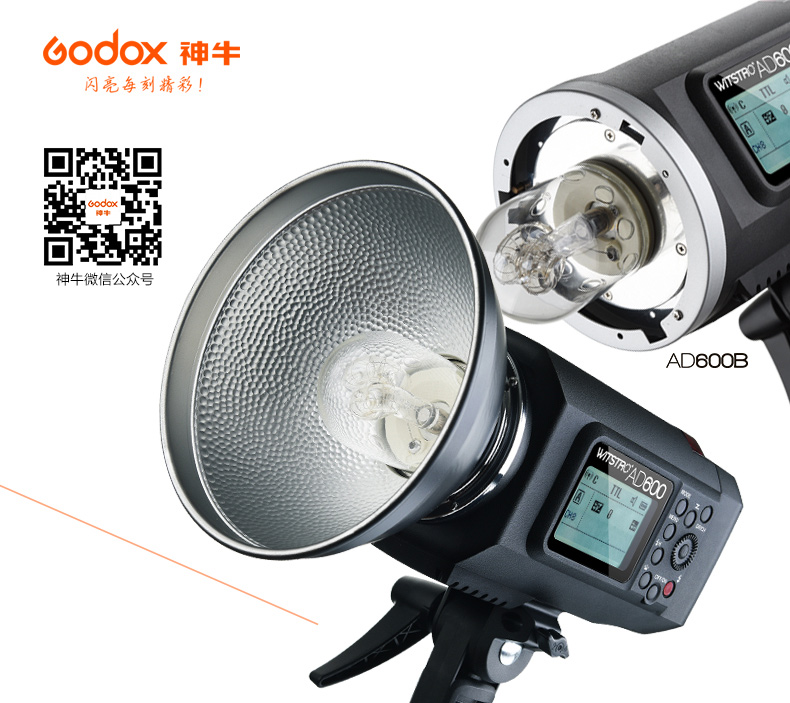 products-ad600-01.jpg