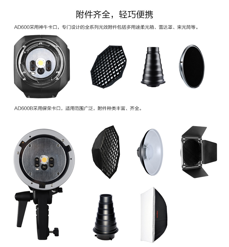 products-ad600-10.jpg