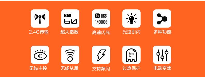 逸客系列以锂电池取代传统aa电池和外置电源供电