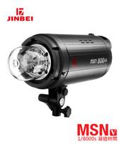 Jinbei 金貝 MSN V-800 800W 高速影樓閃光燈
