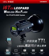 高能 Cononmark i6T EX 閃光燈外拍燈