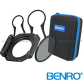 Benro百諾FU10 Filter Set 方片濾鏡架連CPL偏光鏡套裝