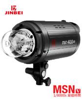 Jinbei 金貝 MSN V-400 400W 高速影樓閃光燈