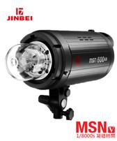 Jinbei 金貝 MSN V-600 600W 高速影樓閃光燈