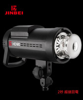 Jinbei 金貝 HD-610 600W TTL 高速外拍閃光燈