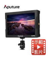 Aputure VS-5 V-Screen Video Monitor 7吋 SDI 高清外置屏幕