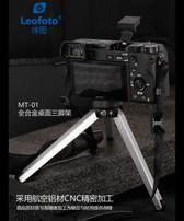 Leofoto MT-01 迷你桌面鋁合金三腳架