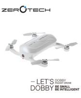 Zerotech Dobby 掌上航拍直昇機
