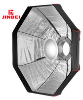 Jinbei金貝 BD-80cm 快速型八角柔光箱(銀色)