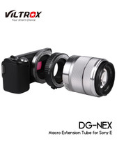 Viltrox 唯卓 Sony NEX專用微距接環 DG-NEX
