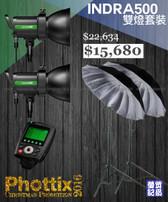 Phottix 2016 聖誕套裝 Indra500 TTL雙燈