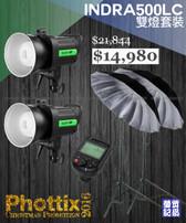 Phottix 2016 聖誕優惠 Indra500LC 雙燈套裝(支援Canon RT)
