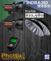 Phottix 2016 聖誕套裝 Indra360 TTL 雙燈