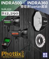 Phottix 2016 聖誕套裝Indra500&360連Spartan柔光箱