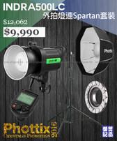 Phottix 2016 聖誕套裝 Indra500LC(支援Canon RT)連Spartan柔光箱