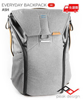 Peak Design Everyday Backpack 30L 功能攝影背囊 Ash 淺灰