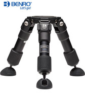 Benro 百諾HH75AV Hi-Hat 專業靈活型攝像三腳架