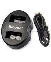 KingMa Canon LP-E17 雙位電池充電板 (EOS 760D/750D/M3/M5)