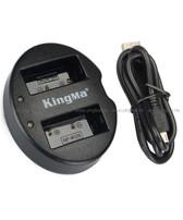 KingMa FujiFilm NP-W126 雙位電池充電板 (X-Pro2 /X-T1/X-E2/HS50EXR)