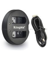 KingMa Nikon EN-EL14 雙位電池充電板 (D5100/D3200/P7000)