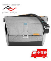 "Peak Design Everyday Messenger 15"" ASH 淺灰色攝影袋"