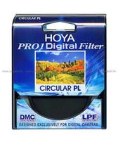 Hoya Pro1 Digital CPL Filter偏光鏡58mm