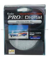 Kenko Pro1 Digital Protector (W)超薄保護鏡58mm
