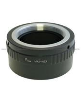 Pixco M42 to Sony NEX Lens Adapter 鏡頭轉接環