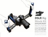DSLR Rig Movie Kit 入門單反攝錄肩托架