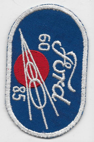 Ford 60/85 Old School Patch