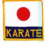 Japan Flag Karate Patch