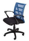 Vienna Typist Chair
