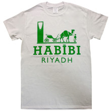 HABIBI RIYADH WHITE & GREEN T-SHIRT