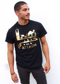 HABIBI RIYADH BLACK & GOLD T-SHIRT