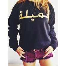 JAMEELA BLACK & GOLD FOIL SWEATER