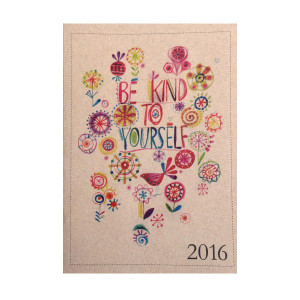 Be Kind to Yourself 2016 Pocket Planner - 100% Recycled Paper