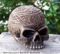 ANCESTRAL RITES Celtic Knot Skull Stash Box