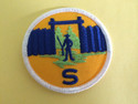 Sentinel Shoulder Patch   252352