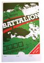 Battalion Promo Poster  333411