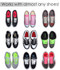 Almost any shoes!