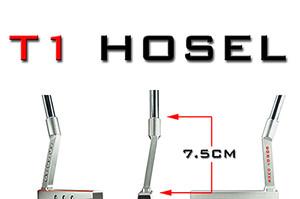 Bobby Duke Online Store - Golf Hosel and Golf Shaft